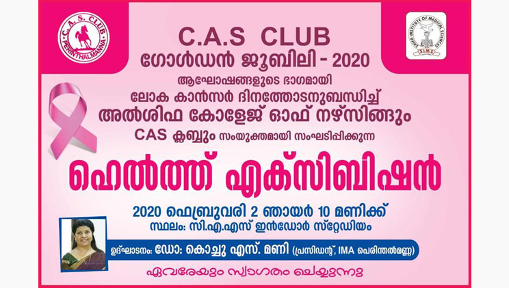 World Cancerday Oberavation in Coordination With Cas Club
